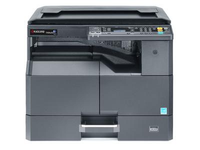Kyocera TASKalfa 1800 - Multifunktionsdrucker - s/w