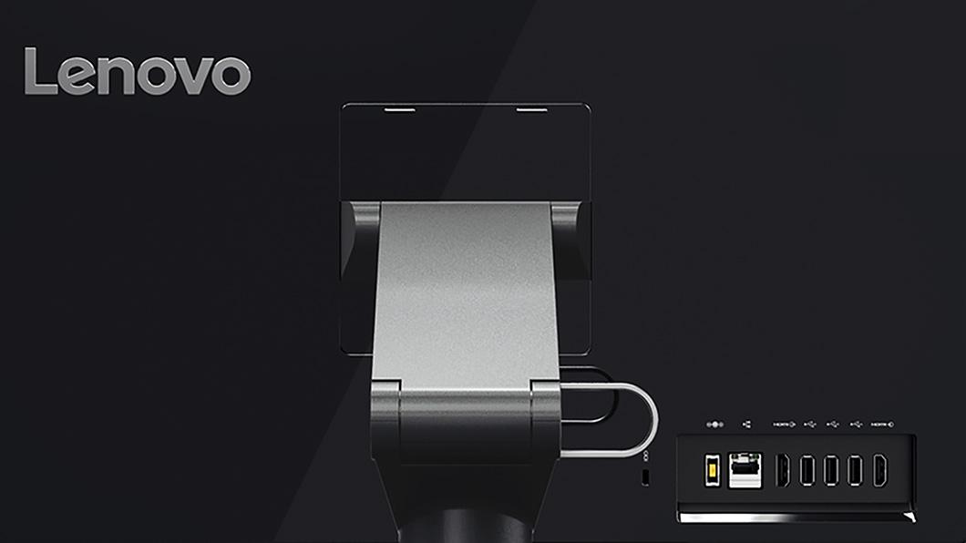 Lenovo V510z 10NQ - All-in-One (Komplettlösung)