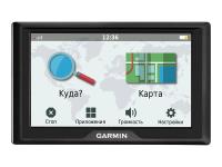 Drive 50LMT - GPS-Navigationsgerät - Kfz 5 Zoll Breitbild