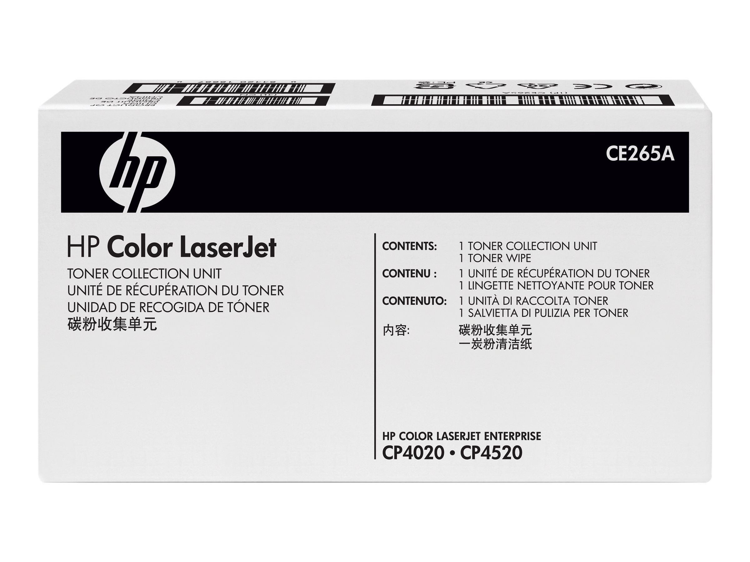 HP Toner Collection Unit - Tonersammler - für LaserJet Enterprise MFP M680