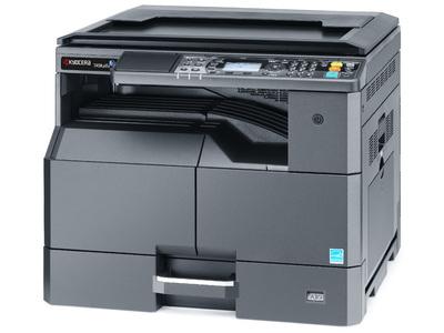 Kyocera TASKalfa 2201 - Multifunktionsdrucker - s/w