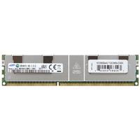 32GB DDR3 1600MHz 32GB DDR3 1600MHz ECC Speichermodul