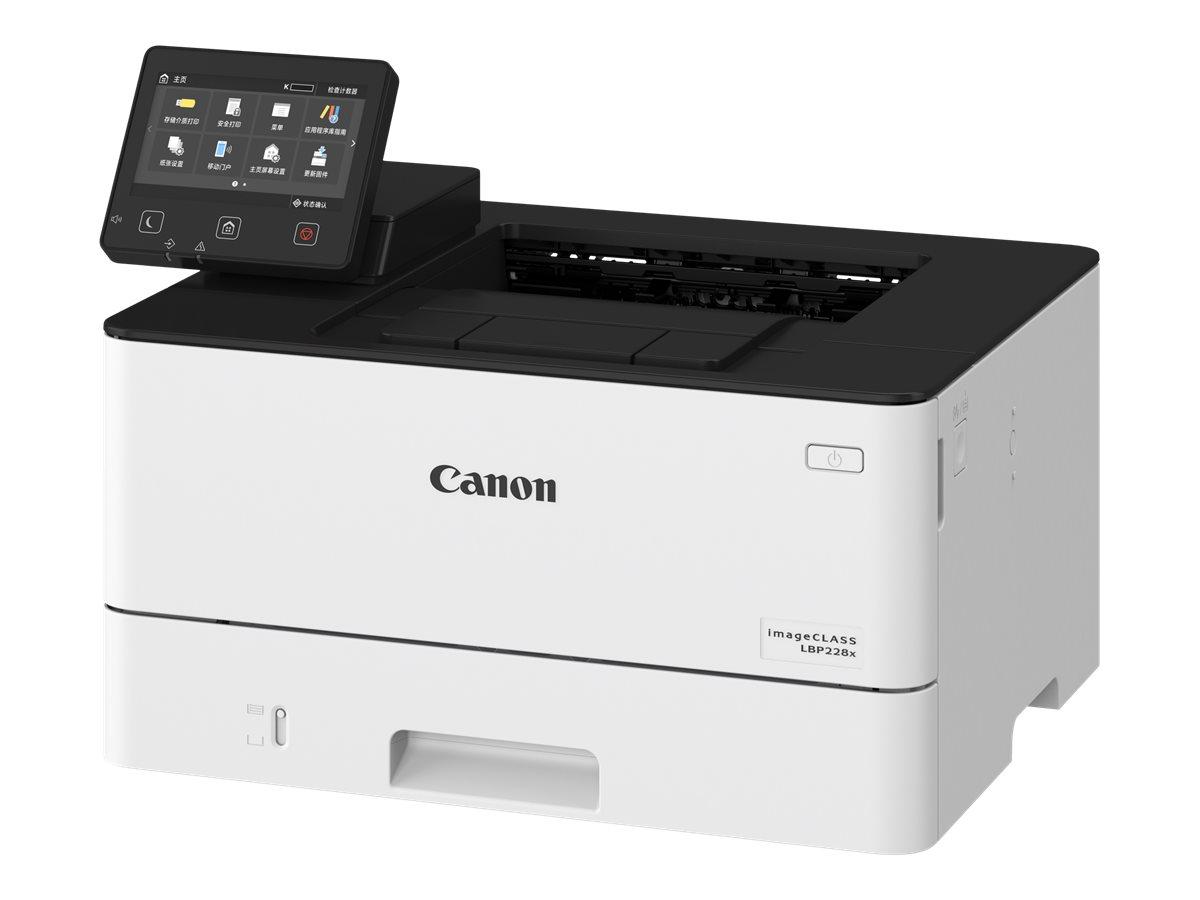 Canon i-SENSYS LBP228x - Drucker - s/w - Duplex