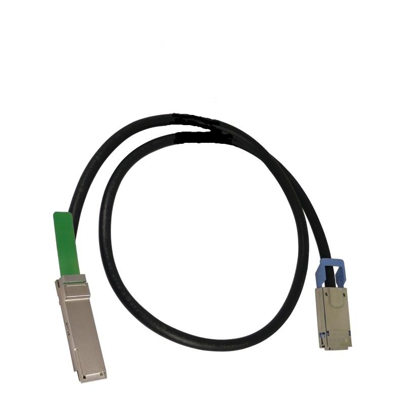 HP 0.5M IB FDR QSFP Copper Cable (670759-B21)