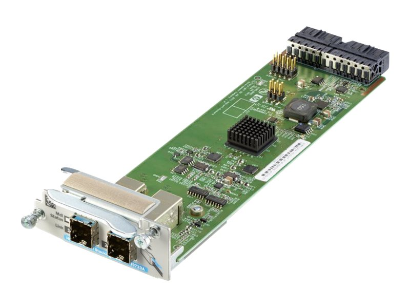 HP 2920 2-port Stacking Module (J9733A)