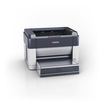 Kyocera FS-1041 - Drucker