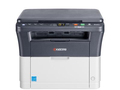 Kyocera FS-1220MFP - Multifunktionsdrucker - s/w