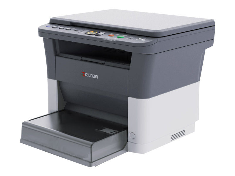 Kyocera FS-1220MFP - Multifunktionsdrucker - s/w - Laser - A4 (210 x 297 mm)