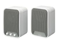 Aktivlautsprecher - ELPSP02 Lautsprecher