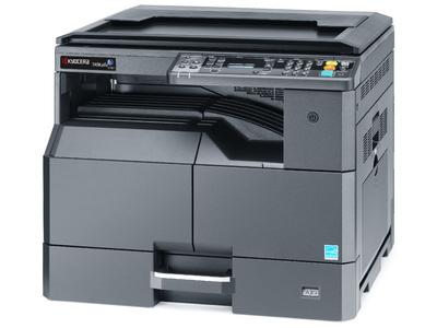 Vorschau: Kyocera TASKalfa 2200 - Multifunktionsdrucker - s/w