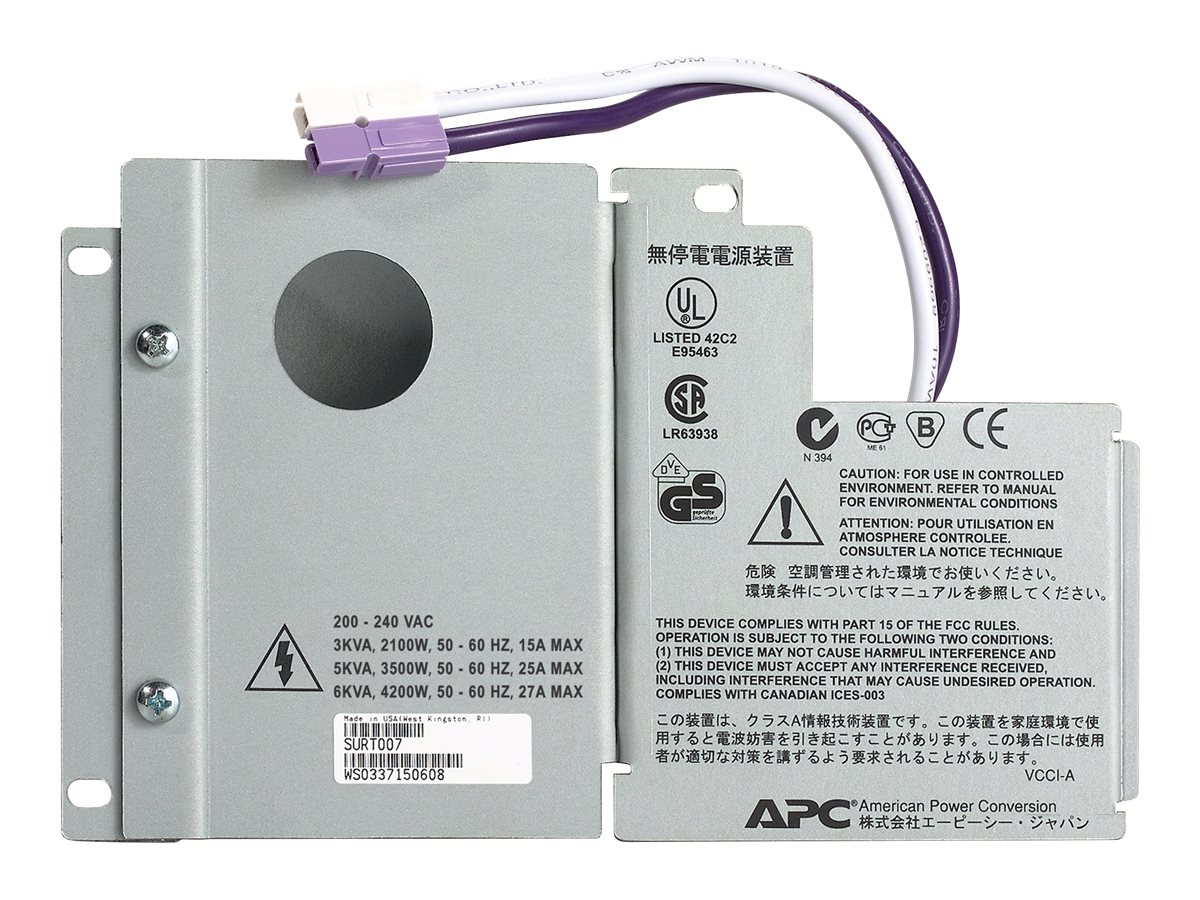 APC Hardwire Kit - Systemhardwaresatz - für Smart-UPS RT 3000