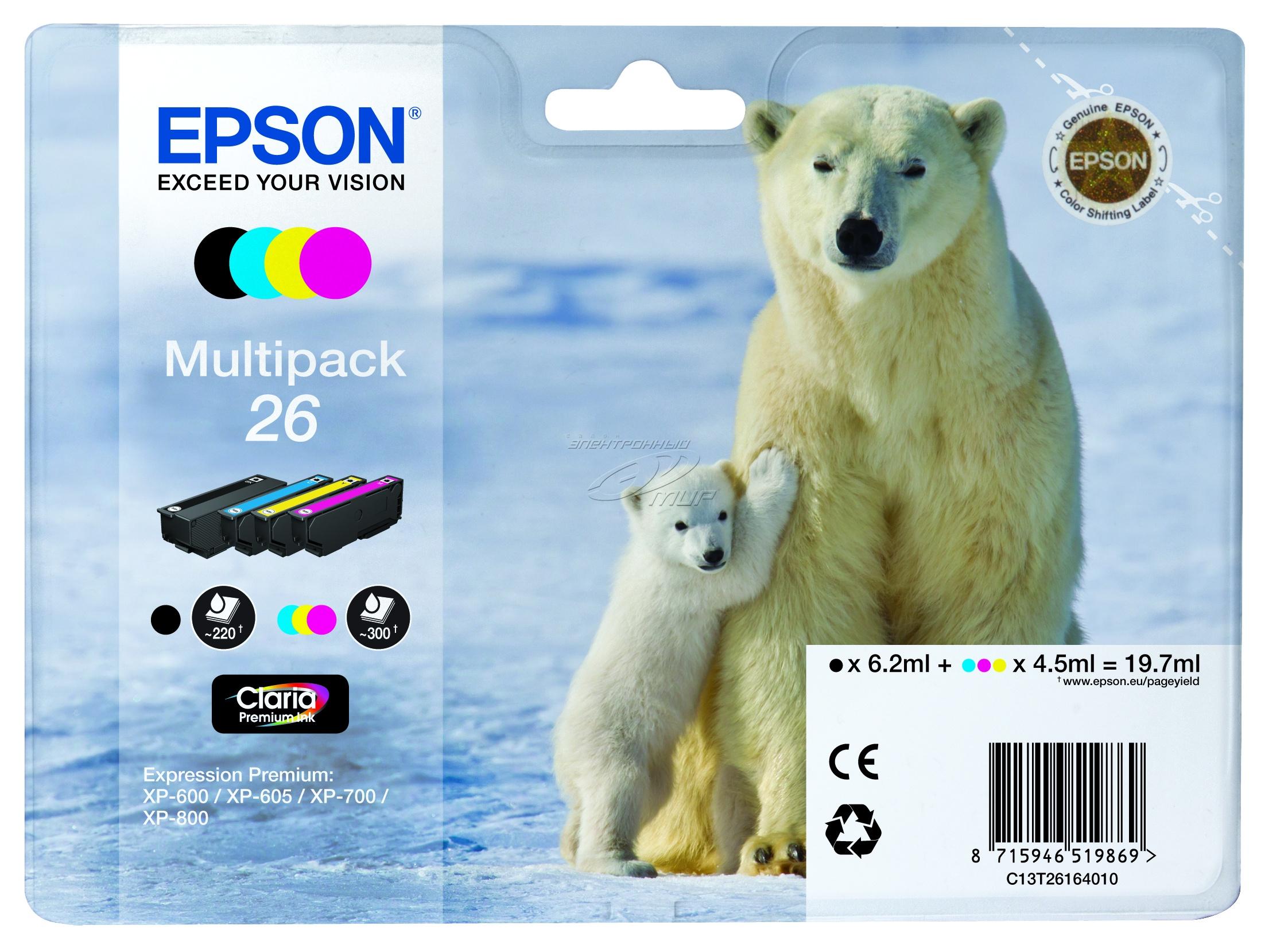 Epson Multipack 4Farben 26 Claria Premium Ink