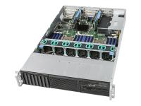 Server System R2208WFQZS - Server - Rack-Montage