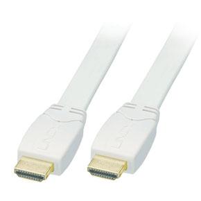 Lindy HDMI 1.3/1.4 Premium Flachkabel Weiss - Kabel