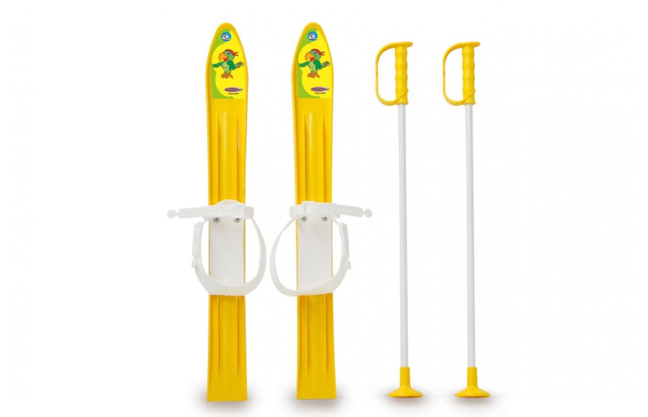 JAMARA 460387 - Kinder - Unisex - Gelb - Einfarbig - 60 cm