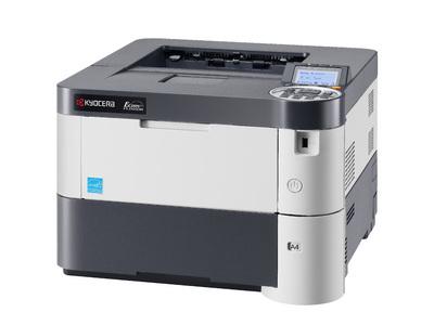 Vorschau: Kyocera FS-2100DN - Drucker - Laser/LED-Druck