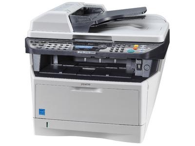 Kyocera ECOSYS M2530dn - Multifunktionsdrucker - s/w