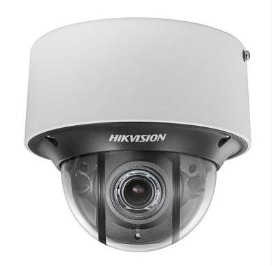 Hikvision DS-2CD4D26FWD-IZS(2.8-12MM) Kuppel Weiß Sicherheitskamera